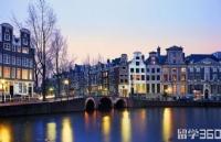 在荷兰留学生活的费用简述
