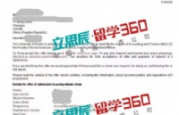 双非背景,充分挖掘其他优势,刘同学成功申请布里斯托大学金融硕士
