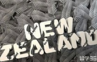 新西兰留学:新西兰留学托福雅思均可