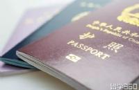 一分钟读懂出国免签、落地签、电子签、过境签的区别…