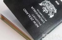 新西兰护照除了刷榜,还有哪些特点我们必须知道?