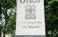 2018年奥塔哥大学课程设置