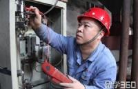 新西兰电气工程专业就业前景