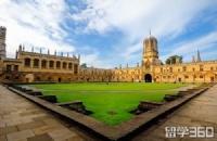 英国留学学生签证费用
