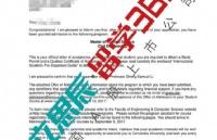 出国留学为梦想 汪同学成功申请康考迪亚研究型硕士