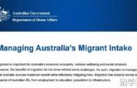 移民局发布公开信征集意见,移民配额恐在新的一年有变动!