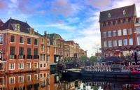 赴荷兰专升本留学的优势