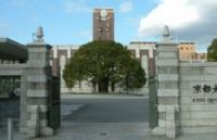 跟着自己的想法走 张同学成功进入京都大学