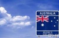 因为这些理由越来越多精英选择移民澳大利亚
