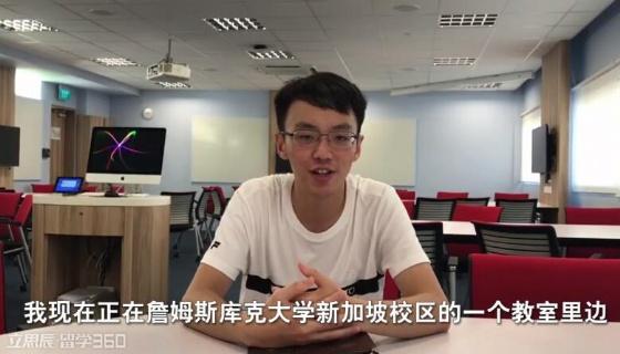 来自吴同学的感谢信―澳洲詹姆斯库克大学新加坡校区