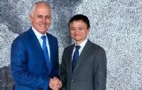 澳大利亚纽卡斯尔大学凭什么让马云砸下$2600万奖学金?