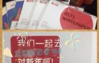 """""""春节送福利""""―英澳留学专家咨询日"""