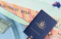 注意!2018年澳洲学生签证要求更新啦