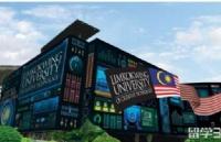 去马来西亚艺术留学,好吗?