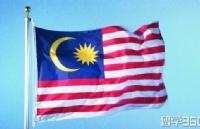 在马来西亚留学是一种怎样的体验?