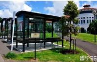 新西兰留学:新西兰经济学专业优秀势院校排名