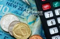 2018年留学新西兰你怎么样准备担保金?