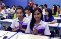 泰国最好的大学
