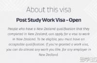 新西兰Open工签解析:7级GD还能不能申请了?