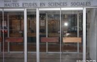 法国留学具体费用需要多少