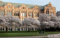 华盛顿大学怎么样