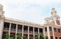 香港大学留学费用和奖学金