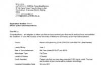 国内本科生申请到墨尔本土木工程硕士