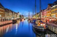赴丹麦留学申请的步骤讲解