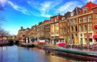 荷兰商科留学优势