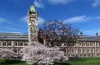 新西兰留学:新西兰MBA课程哪家强?