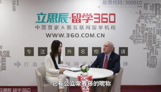 立思辰留学―美国迈阿密大学到访上海办公室