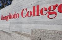新西兰留学读中学:新西兰奥克兰北岸高中排名