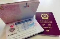 河南归上海,湖北归广州?泰国签证最新领区划分。