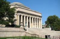 纽约大学工商管理专业