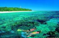 澳大利亚旅游管理专业