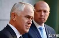 澳大利亚签证申请者太多,南澳将关闭部分签证申请