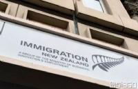 """这些人的移民""""后门""""要被堵!新西兰官方文件再次确认"""