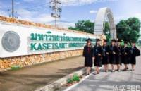 泰国农业大学需收取什么费用