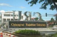 清莱皇家大学申请要求如何