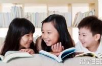 亚博官网体育--任意三数字加yabo.com直达官网小学教育体制剖析:怎么知道一所学校的优劣呢?