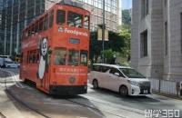 香港优才计划条件是什么及申请人要求