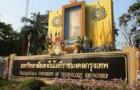 曼谷皇家理工大学所设专业多吗