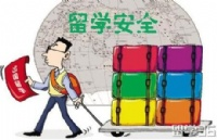 广州泰国留学签证在哪办