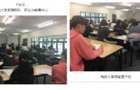 梅西大学独家采访:语言直升与预科录取标准大揭秘!