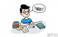 泰国留学需要准备什么