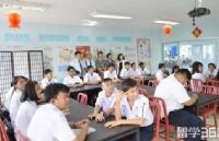 泰国大学生留学