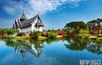 去泰国留学的费用