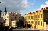 2018年乌克兰留学往返签证
