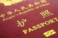 护照失效的几种状况!护照如果这样,有签证也上不了飞机。