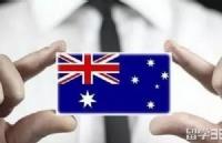 澳洲留学必备材料
